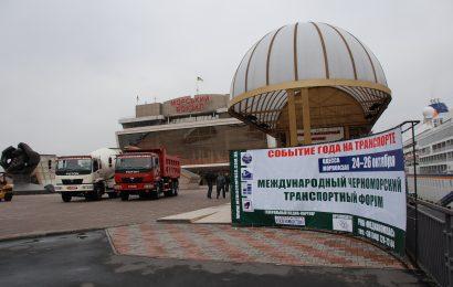 «МедиаКомпас Украина»: десять лет в авангарде Международного Черноморского транспортного форума