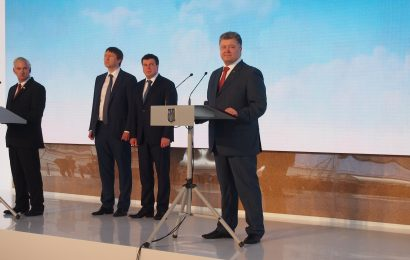 At the highest level: «Bunge» Oil Complex opening was held in the presence of the President