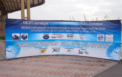 International Black Sea transport forum 2016. Moments… (photo report)