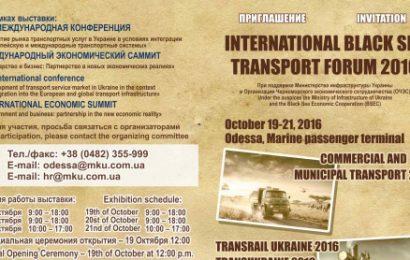 International Black Sea transport forum in Odessa