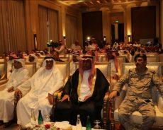Журнал «Судоходство» — на крупной международной транспортной выставке-конференции в Саудовской Аравии
