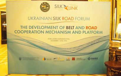 New Silk Road for Ukraine: a chance for billions