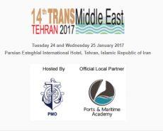 14-й Международный транспортный форум «Trans Middle East Tehran 2017» в Иране