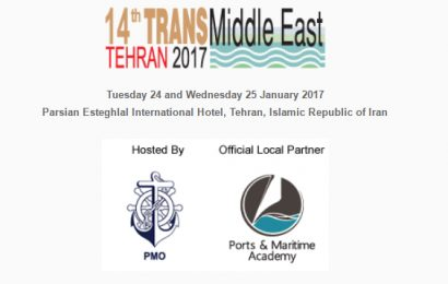 14th Trans Middle East Tehran 2017