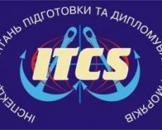 Manila Amendments. What should Ukrainian seafarers expect?