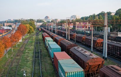 Ukrainian rail bill: notes in the margins