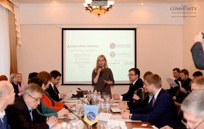 Ukrainian logistics: how to become a professional