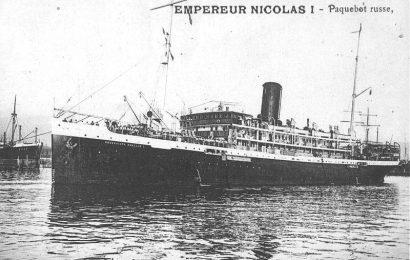 РОПиТ и его «Императоры». Год 1914-й