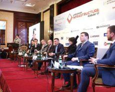 «Украинский инфраструктурный форум '17» — конструктивный диалог бизнеса и правительства