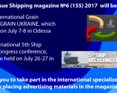 With the Shipping magazine at the Grain Ukraine and the 5th Ship Recycling Congress!