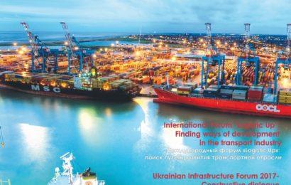 Международный морской журнал «Судоходство». Выпуск №5 (154) 2017