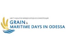 Конференция Grain & Maritime Days in Odessa 2017: новая ступень и новый успех